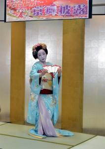 大京都展4