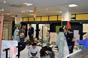 大京都展3
