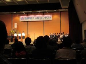 ミス桜授賞式