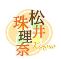 松井珠理奈Kimonoロゴ