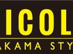ニコル袴ロゴ 1