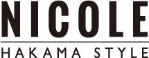 ニコル袴ロゴ 2