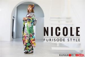 NC362ニコル